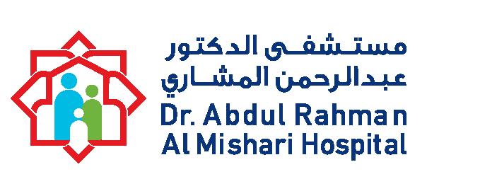 مستشفى الدكتور عبدالرحمن المشاري